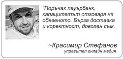 krasi_1.jpg