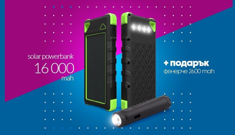 Powerbank 16000mAh plus gift powerbank 2600mAh