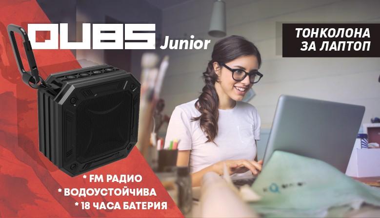 QUBS Junior