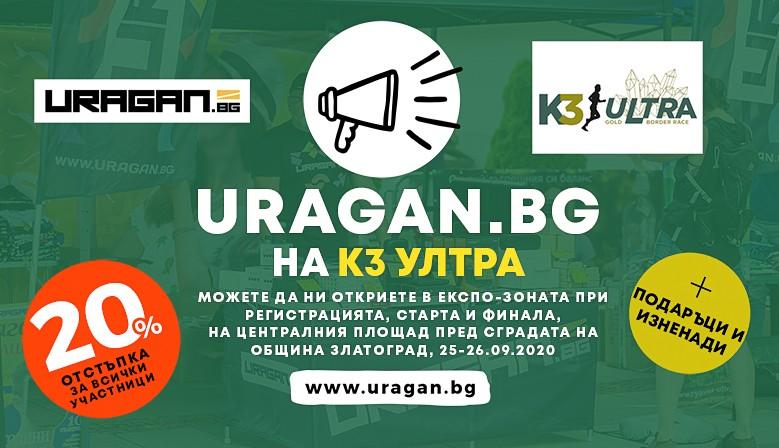 Uragan.bg на K3 Ultra